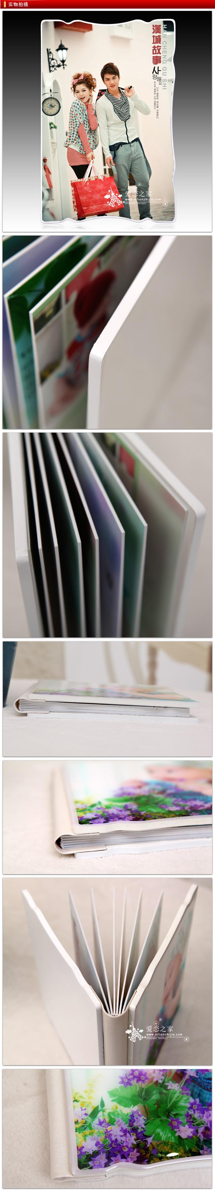 16寸大韩水晶个性相册